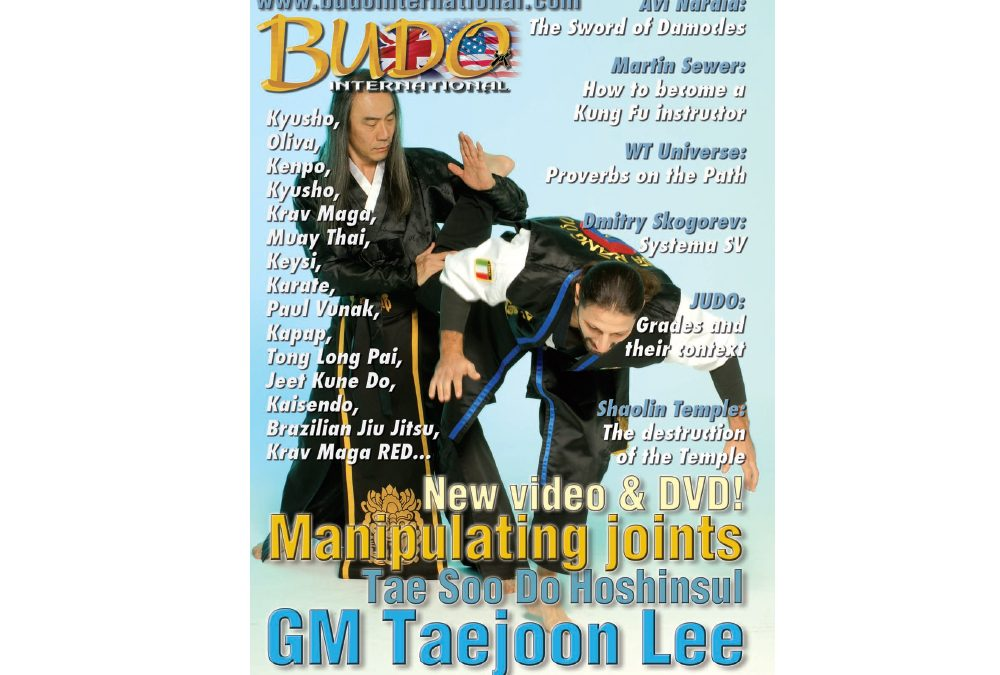 Introduction to Hwa Rang Do®'s Joint Manipulation with Tae Soo Do® Hoshinsul (Part 1)